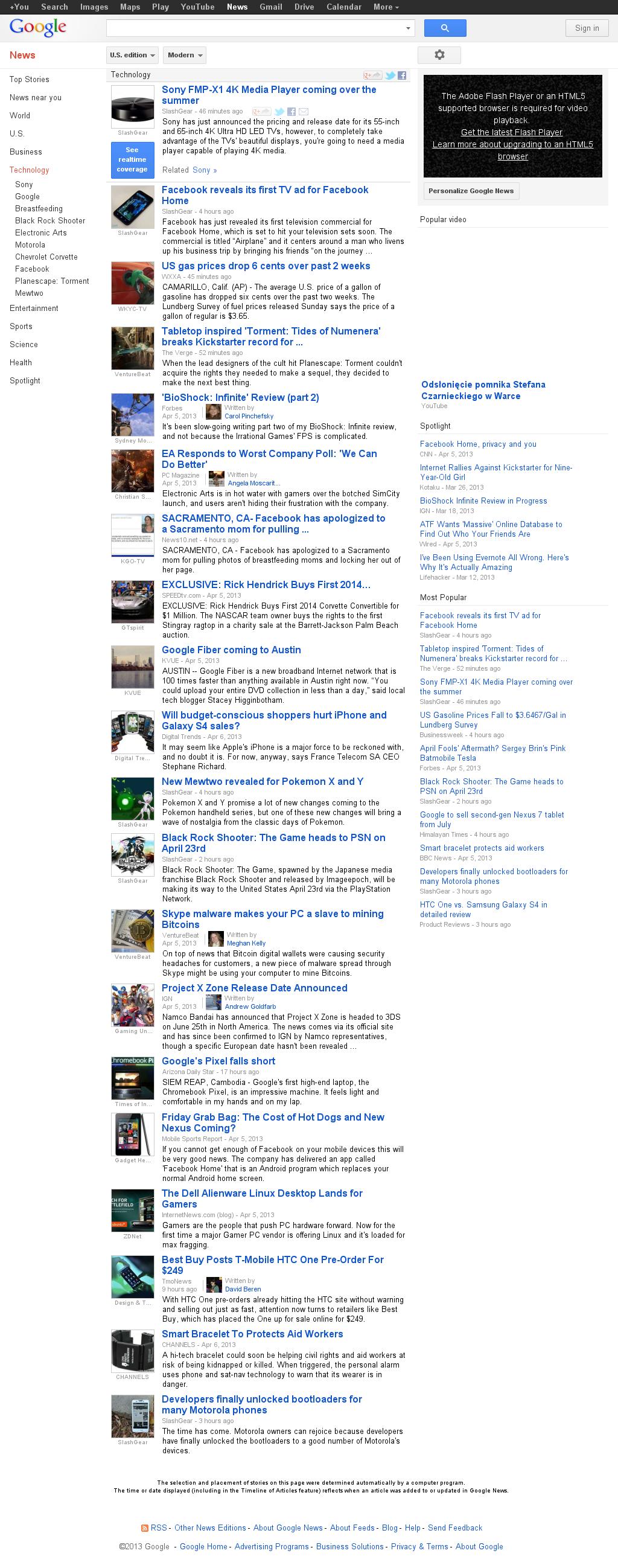 Google News: Technology at Monday April 8, 2013, 12:08 a.m. UTC