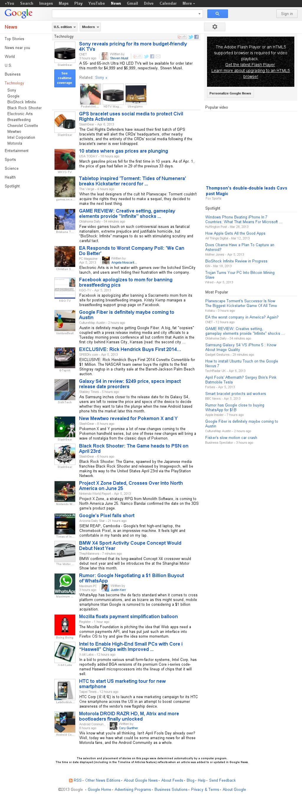 Google News: Technology at Monday April 8, 2013, 4:08 a.m. UTC