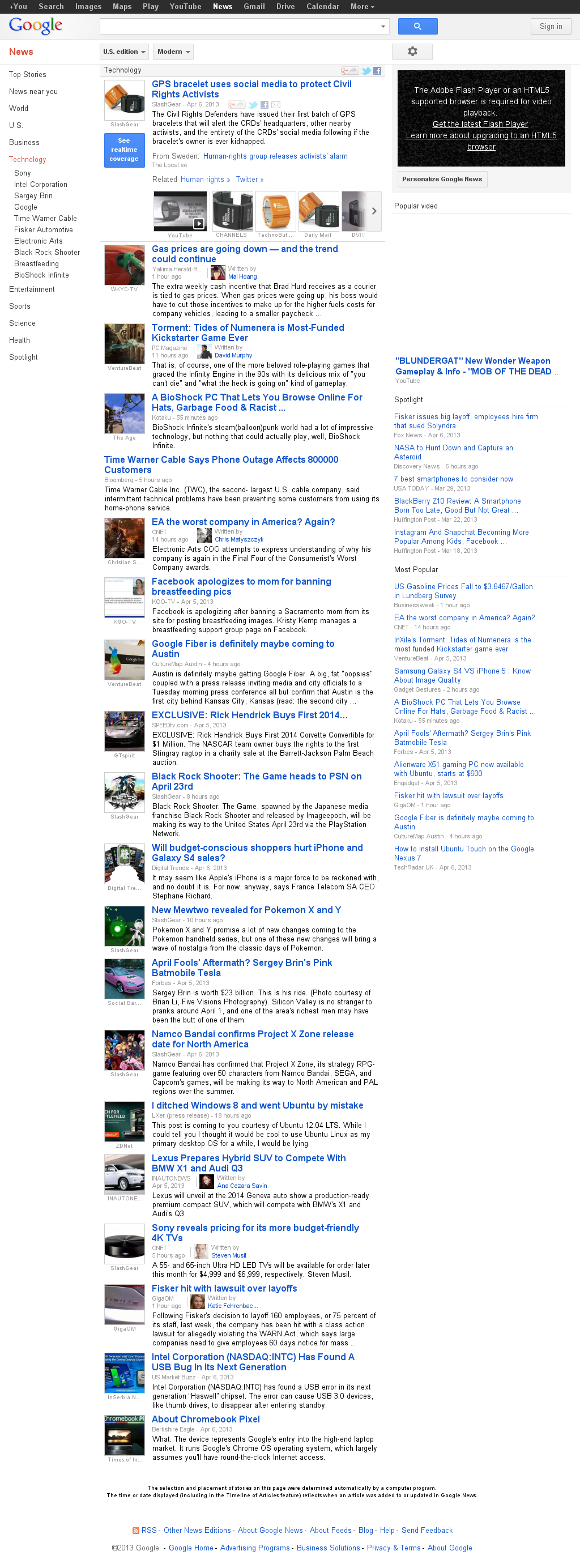 Google News: Technology at Monday April 8, 2013, 6:08 a.m. UTC