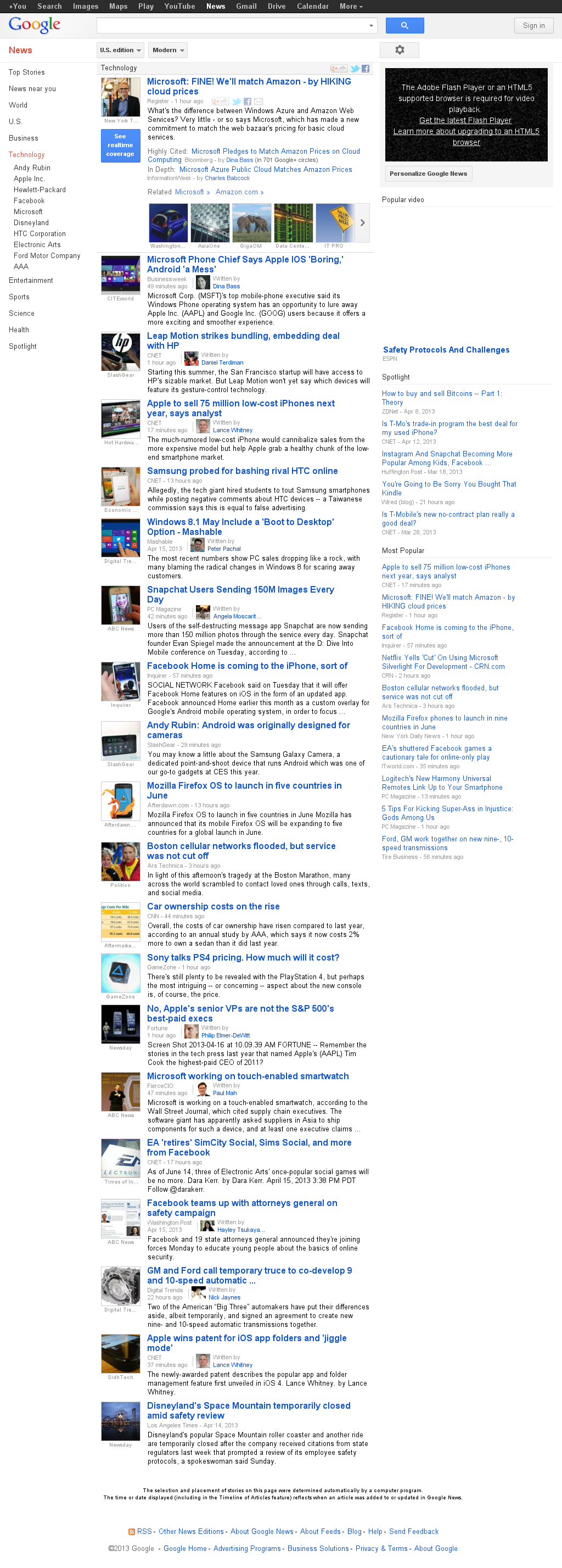 Google News: Technology at Tuesday April 16, 2013, 4:09 p.m. UTC