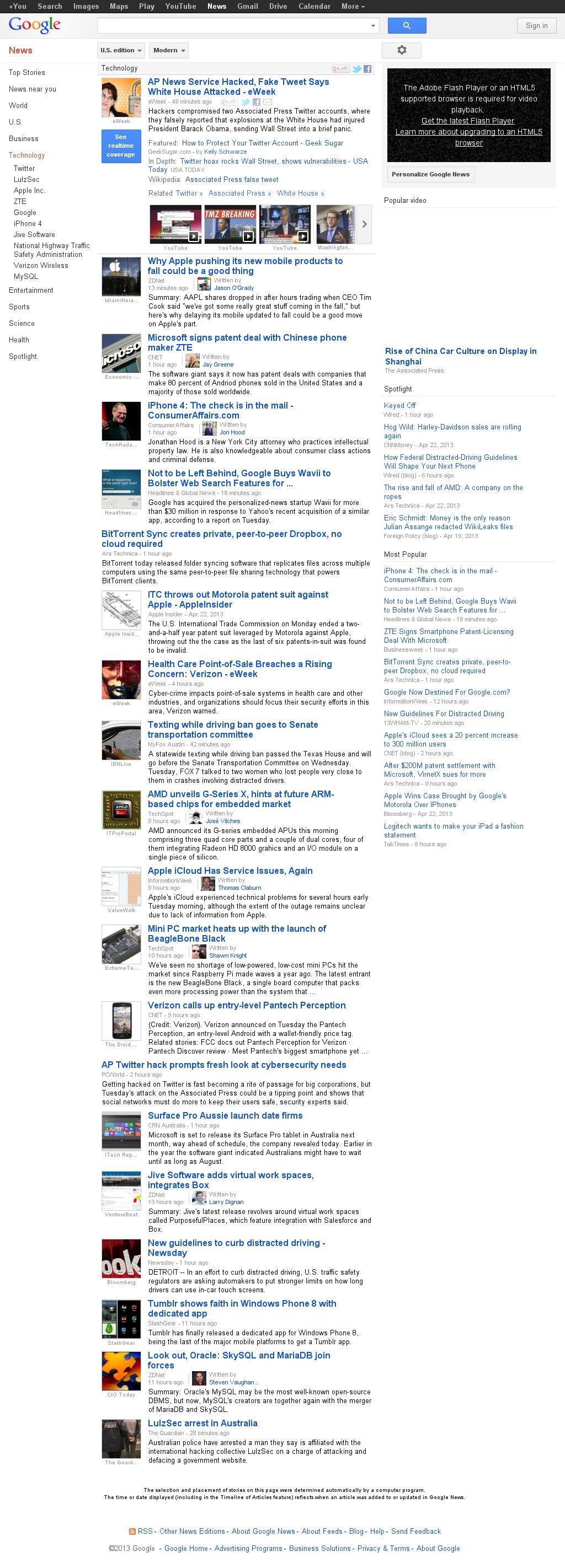 Google News: Technology at Wednesday April 24, 2013, 4:09 a.m. UTC